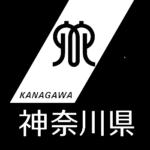 uanna-kanagawa-black.png