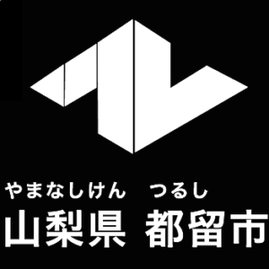 uanna-tsuru-black.png